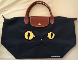 Look at those eyes... truly what makes this bag extra special!